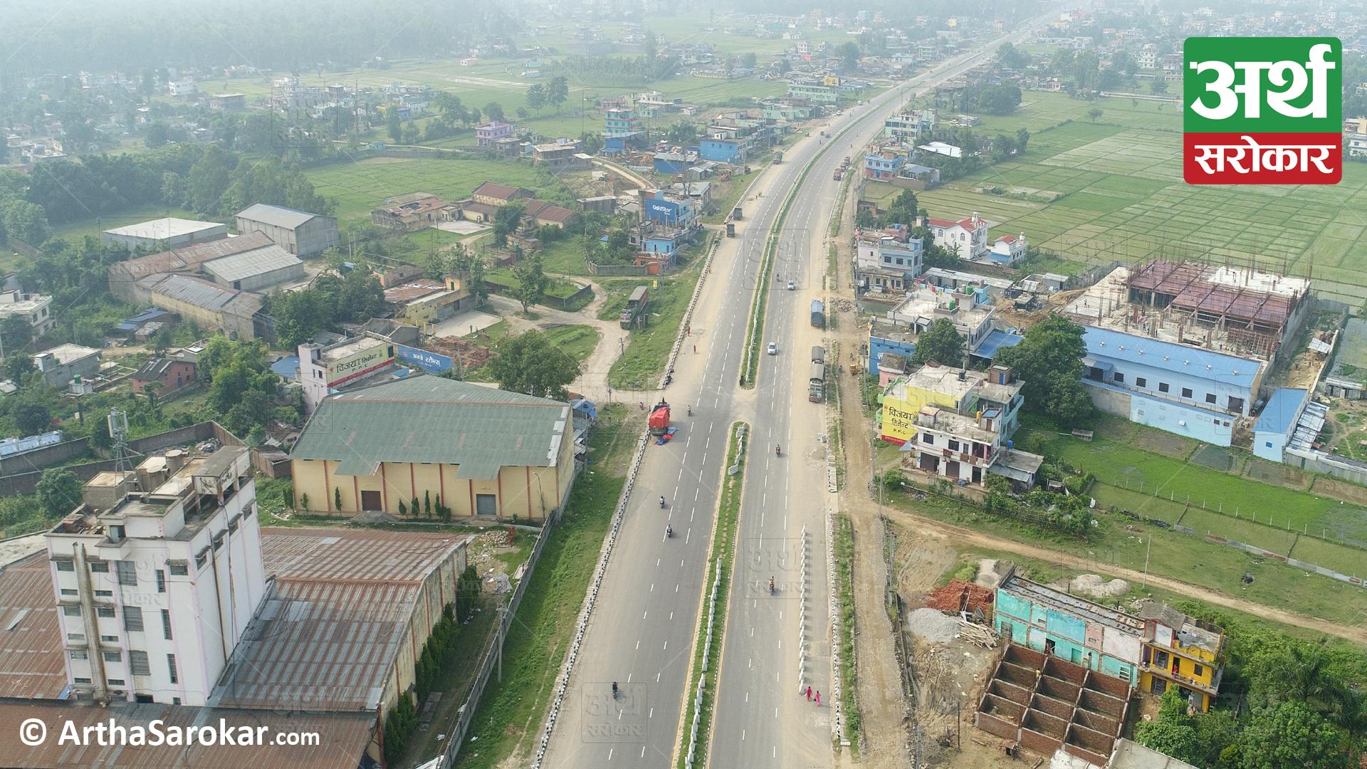 धनगढीमा दुई माहान् उद्योग कम्पनिको प्रदुषण, स्थानिय भन्छन्- 'शक्तिको अगाडी समस्या ओझेलमा पर्यो…'