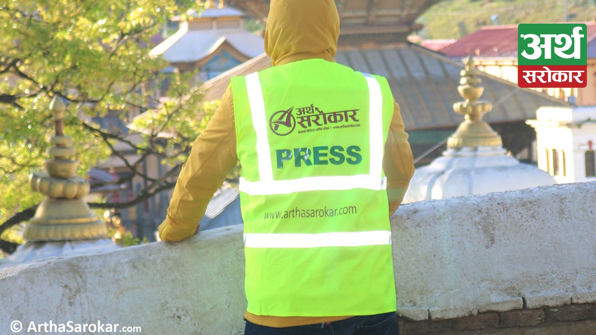 सुदूरपश्चिमका पत्रकारका लागि खुशीको खबरः स्वास्थ्य उपचारका लागि प्रदेश सरकारले ल्यायो ४० लाखको बजेट !
