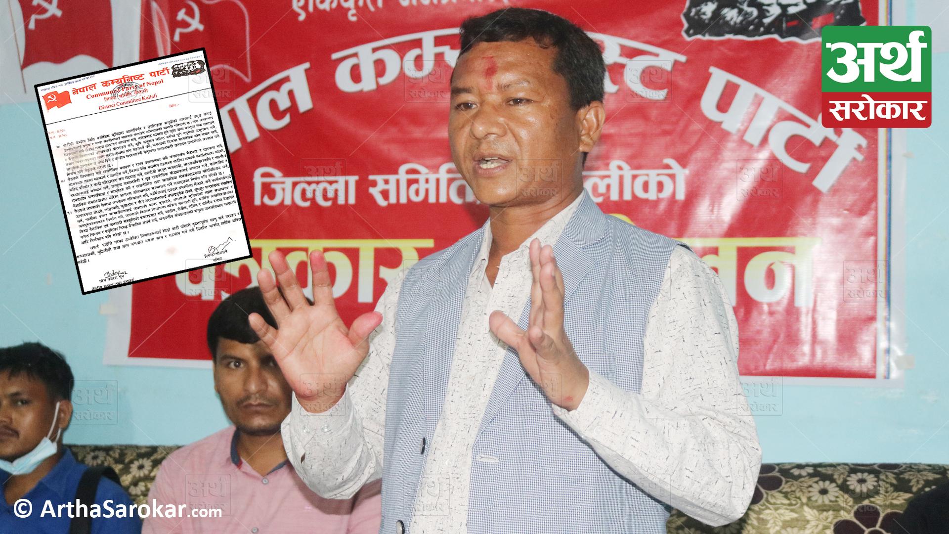 जनमत संग्रहबाट जनतालाई राज्यव्यवस्था चुन्ने अधिकार दिन्छौँः नेकपा नेता पुन
