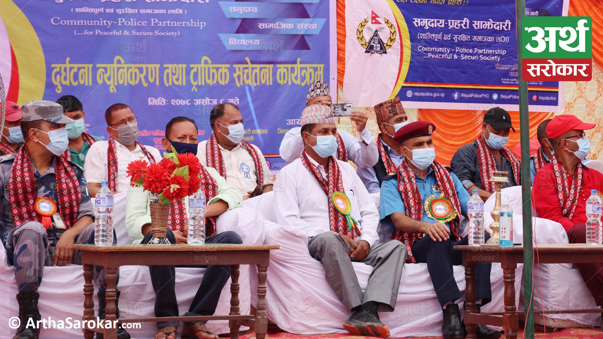 चाडपर्व लक्षित धनगढीमा ट्राफिक सचेतना कार्यक्रम… (फोटो-कथा)