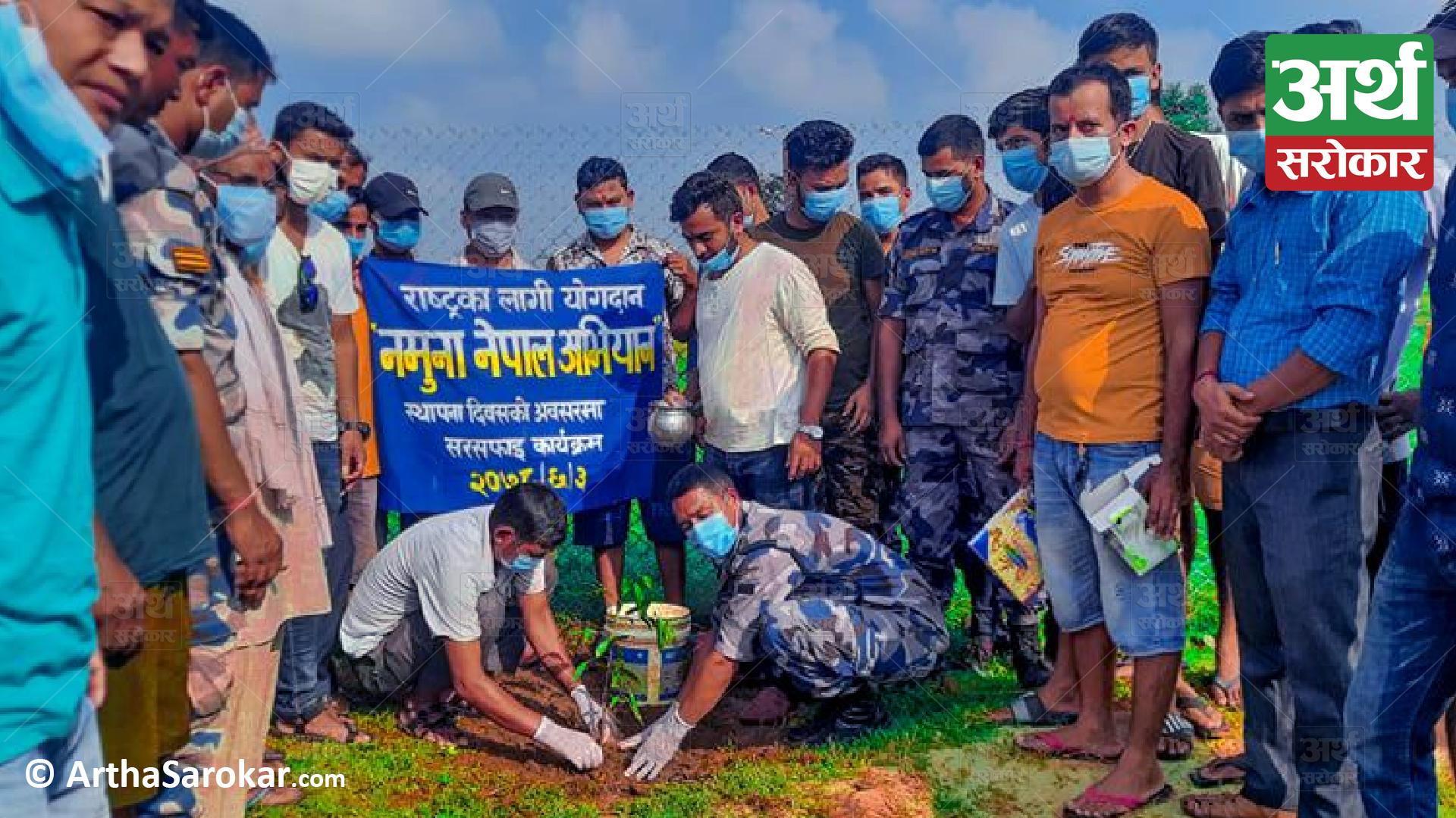 परिवर्तनका लागि 'नमुना नेपाल अभियान'